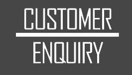 retail-enquiry-banner